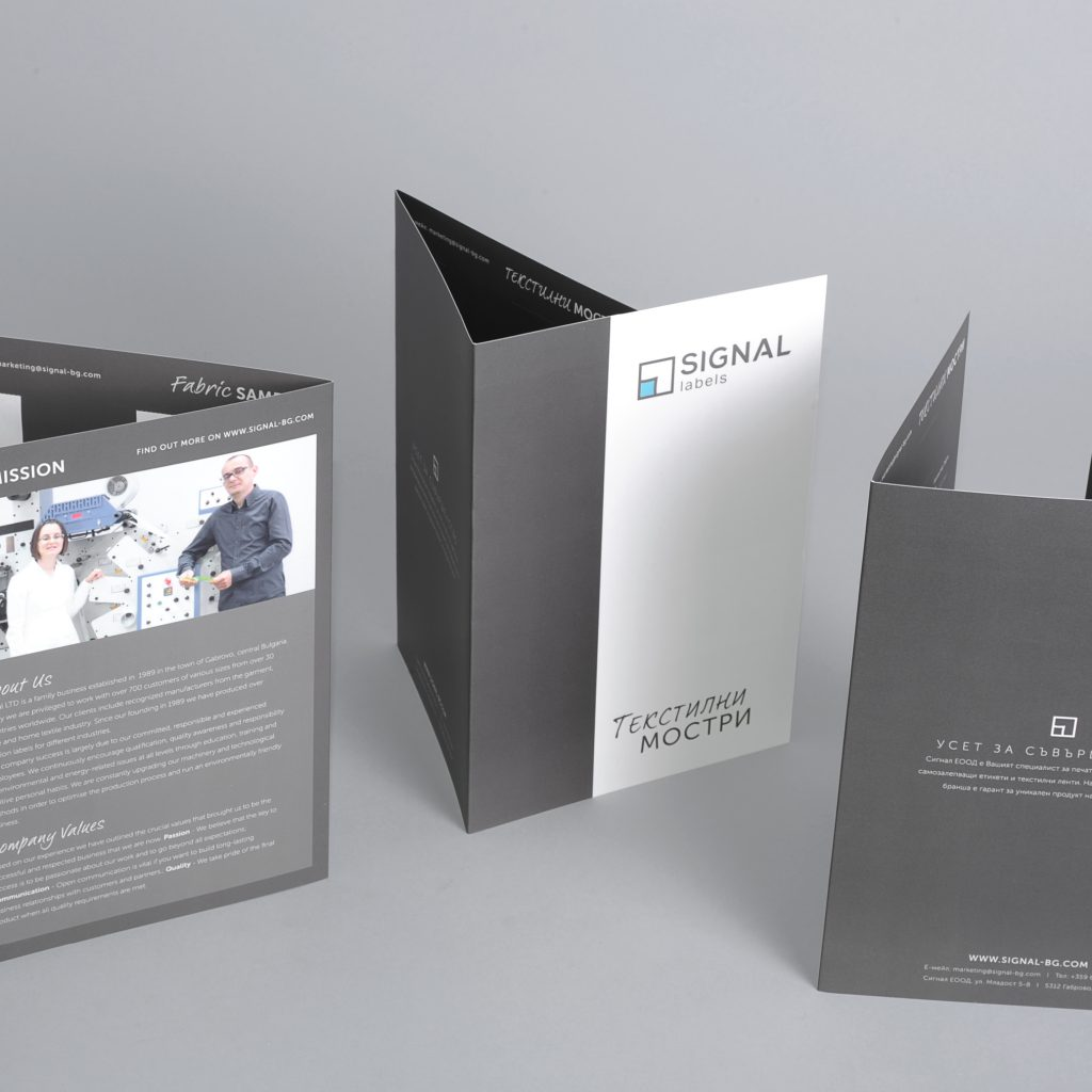 Design of printed materials