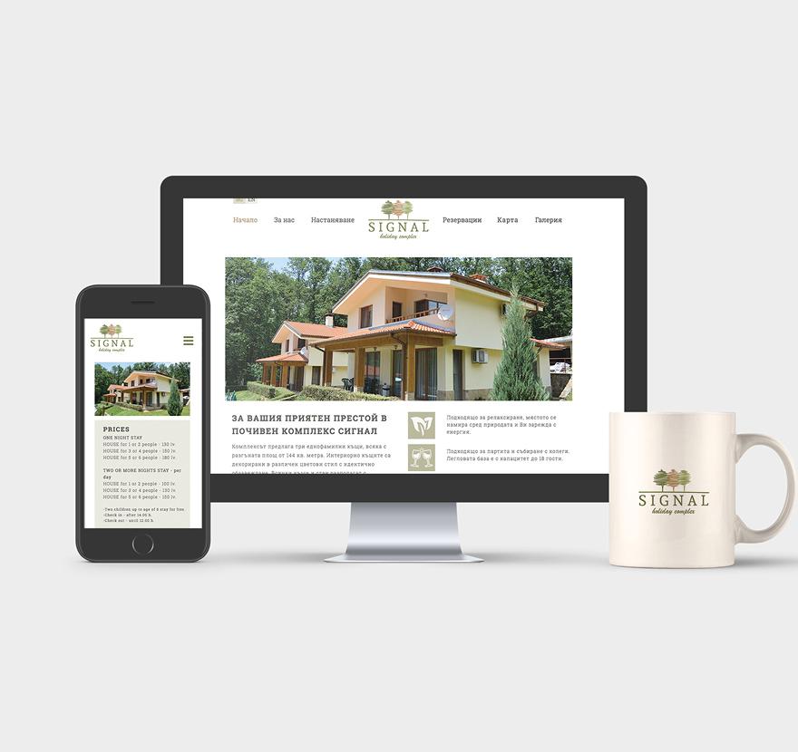 website-resort